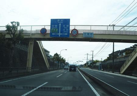 1-諫早市山川町 OBENTO&DELICATESSEN biii P4210577