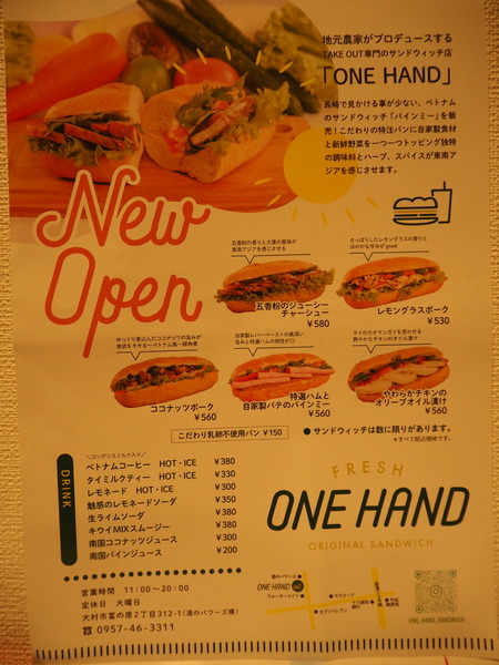 11-one hand PC180213
