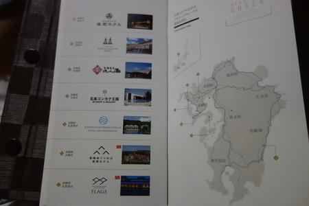 1-長崎あぐりの丘高原ホテルDSC08919