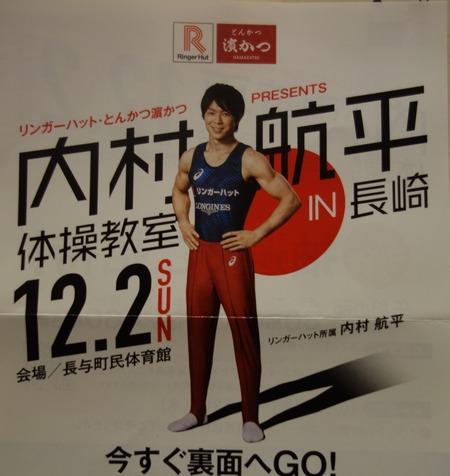 1-濱かつDSC06814