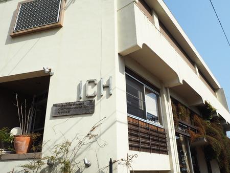 4-諫早市泉町 cafe de ICH P2072471