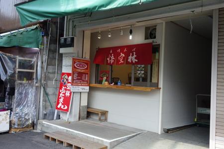 14−悟空林DSC00849