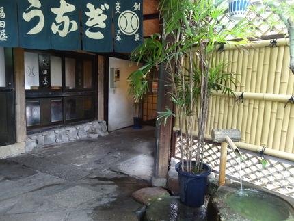 7-福田屋DSC01903