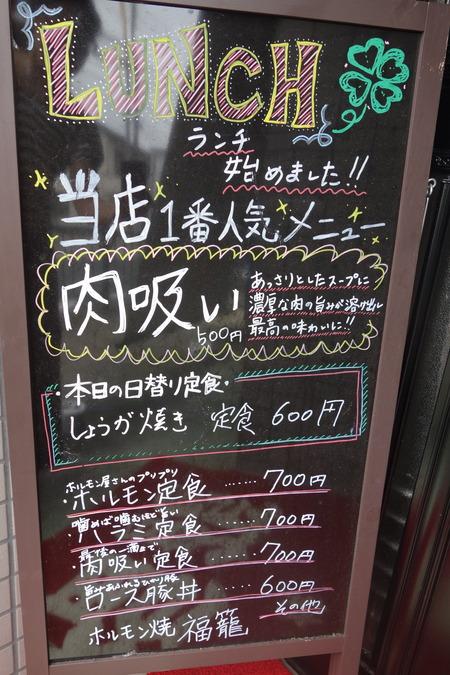 6-ふくろうDSC09564