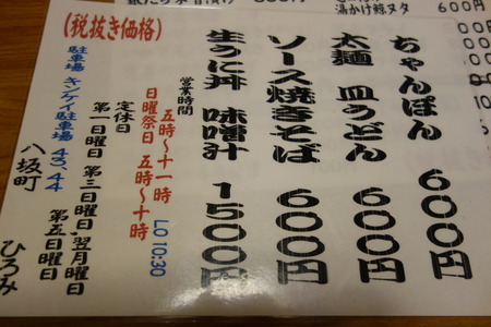 6-ひろみDSC03628