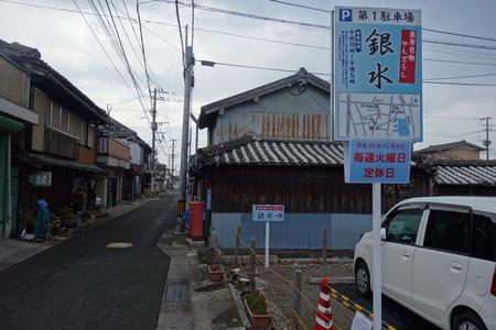 1-島原 銀水DSC09380