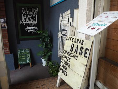 3-長崎市 cafe&bar BasePP6281649