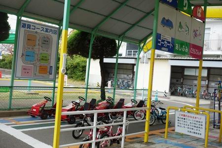 11-油木町 長崎交通公園DSC09471
