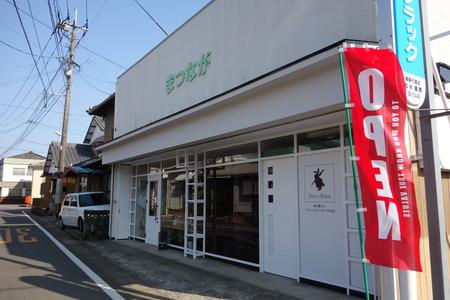 3-story-bakeDSC03500