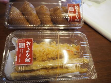 4-丸亀製麺PC310009