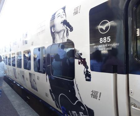 203-福山雅治DSC00167