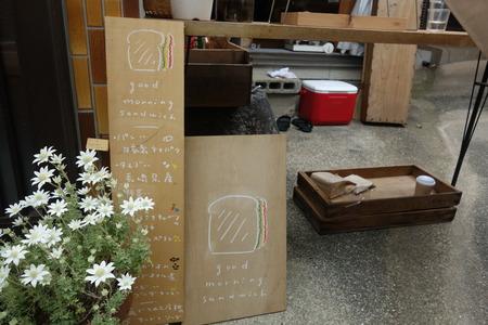 17-小浜デザインマーケット tattlinaDSC02832