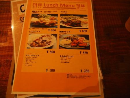 7-長崎市 cafe&bar BasePP6281665