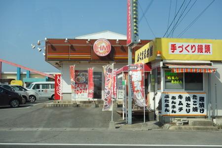5-高来町ふくまる本舗DSC04232