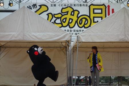 19-くまモンDSC02773