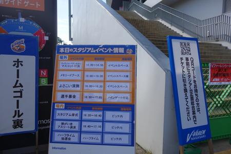 30-Vファーレン長崎DSC04408