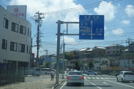 1-ぱれっとDSC02880
