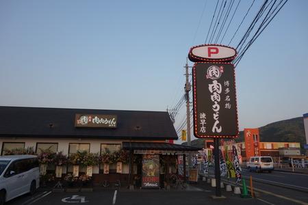 1-肉肉うどん諌早店DSC05035