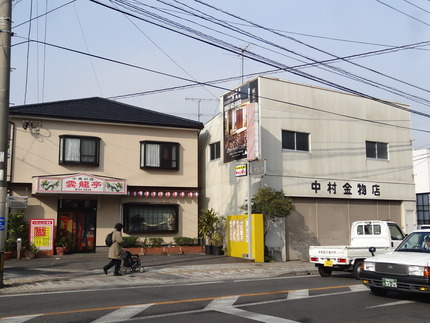 4-雲龍亭DSC07851
