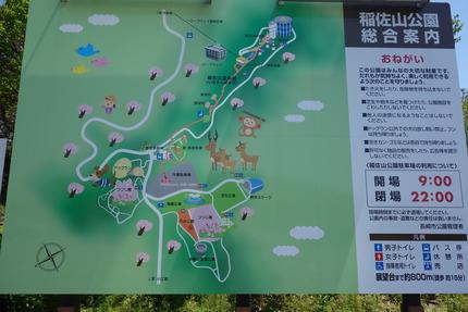 1-稲佐山DSC00089