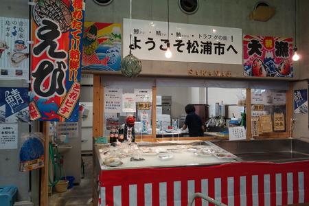 3-松浦海のふるさと館DSC02097