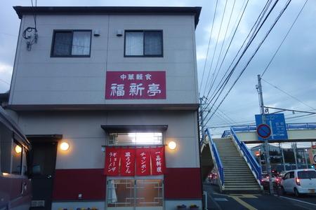 2-福新亭DSC00889