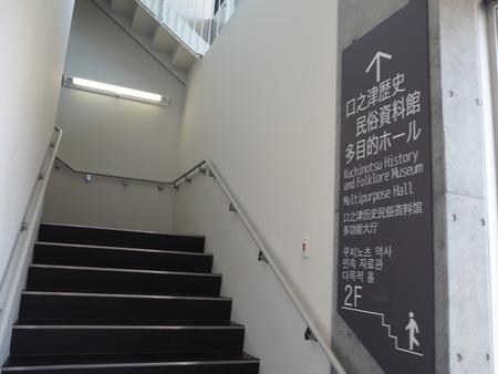 27-11-南島原市 口之津港ターミナルP3202180