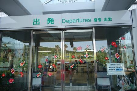 41-五島 福江空港DSC05640