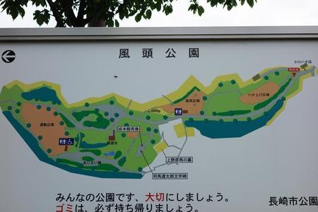 10-風頭公園DSC09810