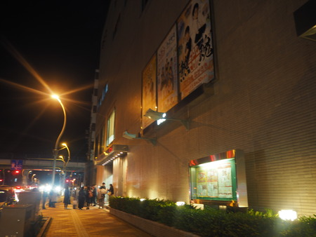 1-NCC 長崎文化横丁 屋台村P2210107