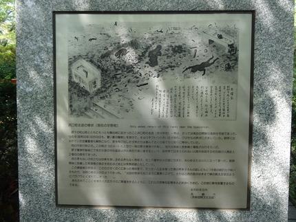 4-長崎DSC07246