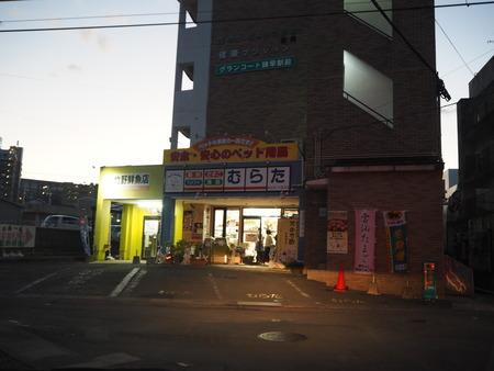 3-諫早市永昌東町 美味ハウス 7家P1252094