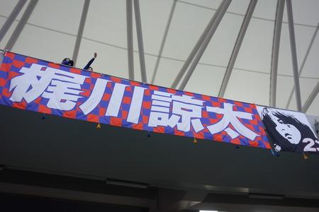 6−梶川諒太DSC06620