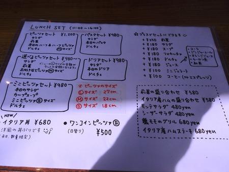 102-DSC02096