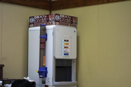 16-豆柴カフェ ハウステンボスDSC09445