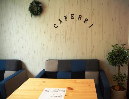 5--諫早市上野町 cafe rei カフェ レイP6210030 - コピー