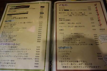 8-でんすけDSC07199