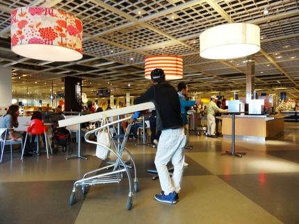11-IKEADSC00121