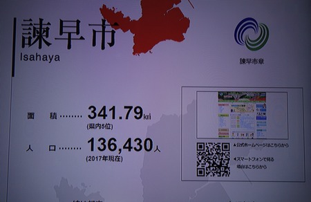 12−長崎県庁DSC00485