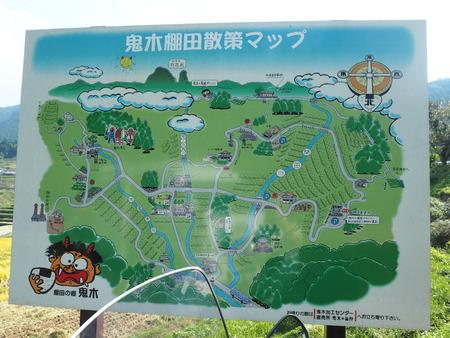45-波佐見町 鬼木棚田まつりPA033129