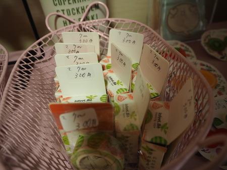 20-8-諫早市小長井町 おうち雑貨 さとままP6250227