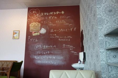 103-ぱすたろうDSC05891