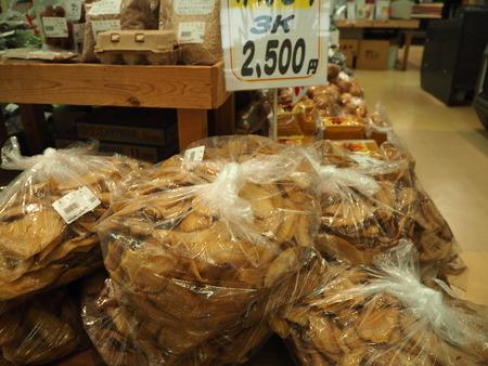 11-上五島カミティ 遠山加工店かんころ餅PB211063