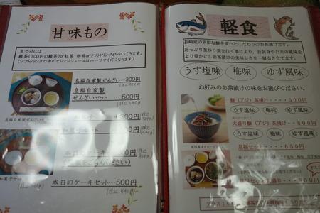 7−息福DSC04198