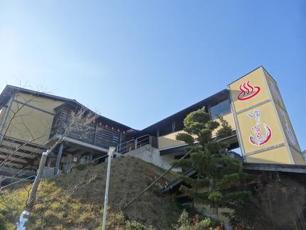 5-ゆりの温泉DSC00156
