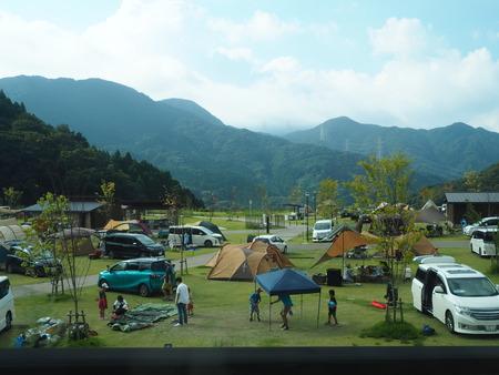 7−五ケ山ベースキャンプP9159590