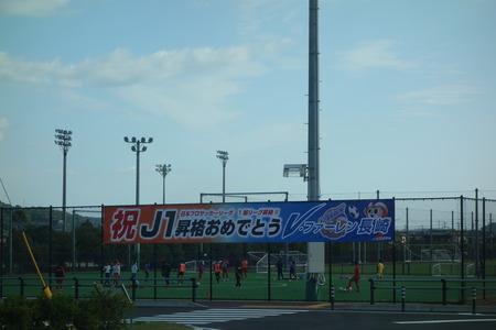 1-Vファーレン長崎DSC03639