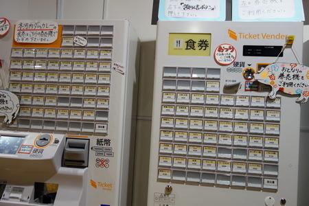 7−シェ・デジマDSC00410