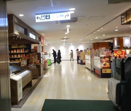 2-博多駅 福太郎DSC00246
