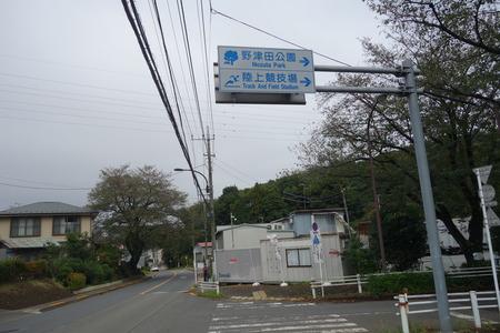 4-Vファーレン長崎DSC09969DSC09970